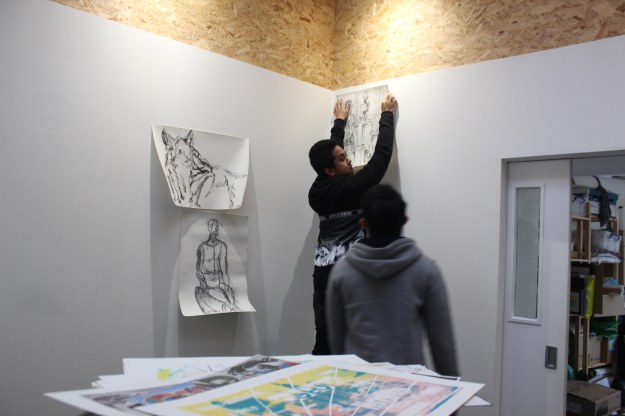 Curating 14